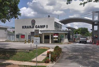 克兰芝第二军营