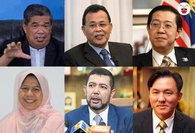 马来西亚政治人物假学历假文凭事件