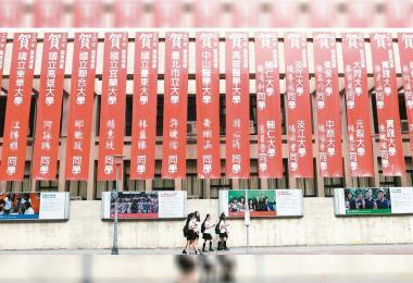台湾高中还会挂出红布条祝贺学生。