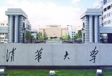 清华大学代表中国首次领先亚洲大学排名。(互联网)