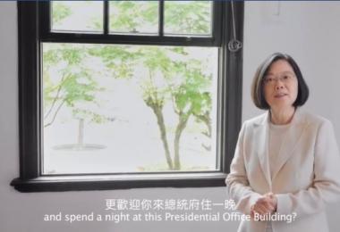发挥创意拼观光 台湾邀请游客到总统府睡一晚