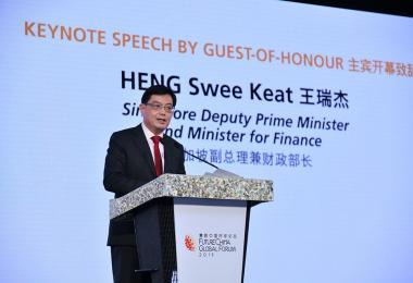 """副总理兼财政部长王瑞杰今早在通商中国举办的""""慧眼中国环球论坛""""上发表开幕致词。"""