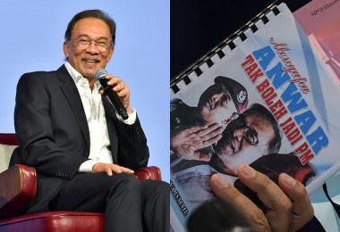 作家欲出版《为何安华不能当首相》 21年前的历史重演?