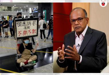 香港爆发反修订《逃犯条例》运动后,部分舆论认为新加坡可从中获益,内政部长兼律政部长尚穆根形容这样的言论非常表面,并强调唯有包括香港在内的整个区域都稳定,我国才会受益。尚穆根是首位针对事件发表看法的我国政要。
