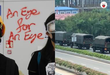 反送中示威连续两天瘫痪机场 中国武警开进香港边界