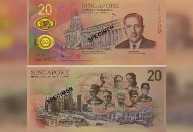 第二批200万张开埠200年20元纪念钞