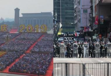 2019年十一国庆
