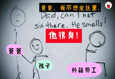 Singaporean dad's comic on teaching son how to empathise with migrant workers goes viral