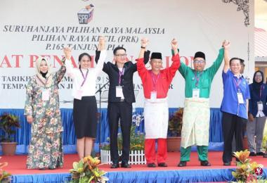 马来西亚柔佛笨珍丹绒比艾国会议席补选出现六角激战局面。