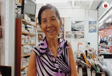 Foo Leong Record Shop