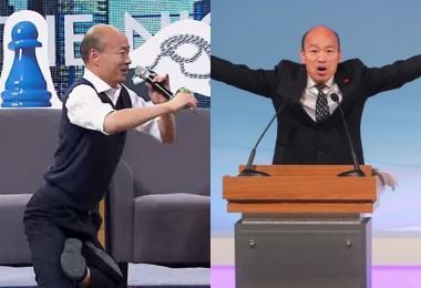 """韩国瑜辩论会怒呛媒体 到底是谁""""没水准""""?"""