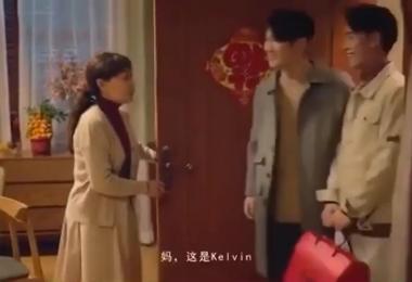 """男生带男生""""见家长"""" 中国天猫广告引热议"""