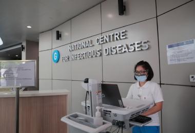 国家传染病中心