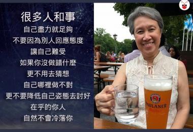 总理夫人何晶