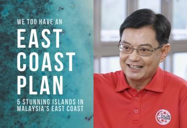 """马国旅游局对王瑞杰的""""东海岸计划""""也略懂略懂"""