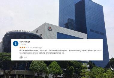 警察广东民大厦外观