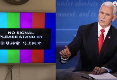 中国CNN信号中断/副总统彭斯