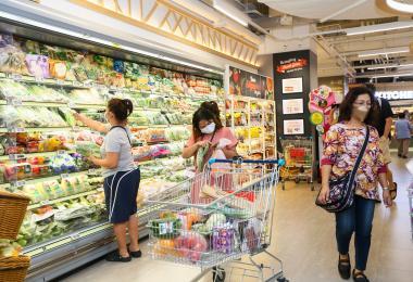 职总平价超市