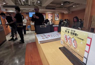 """日本知名连锁回转寿司店""""寿司郎""""(Sushiro)的台湾店,近期推出了""""爱的回鲑""""特别优惠活动。"""