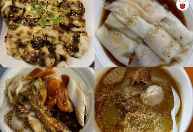 Varieties of Chee Cheong Fun