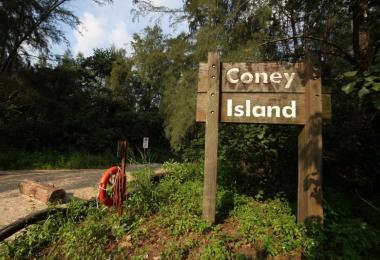 科尼岛标志