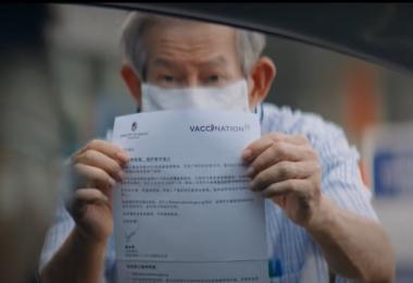 政府视频大打温情牌 60%至70%年长者已经响应接种疫苗