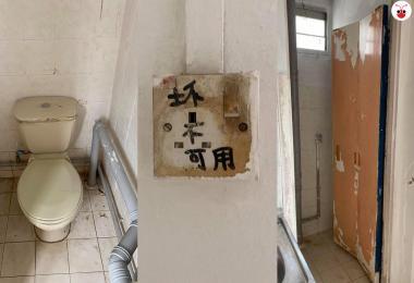 破旧租赁组屋