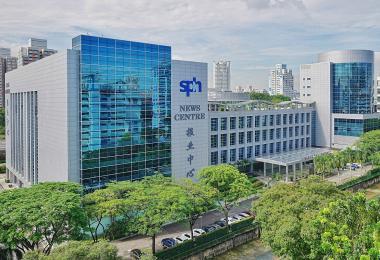 新加坡报业控股