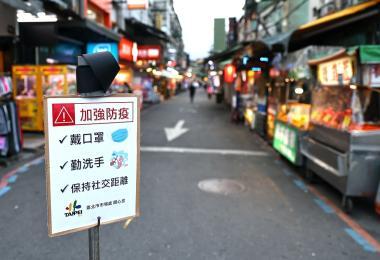 台湾疫情升温