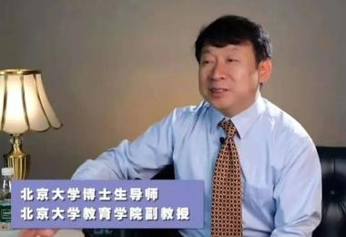 北京大学副教授丁延庆
