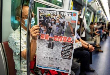 苹果日报宣布本周六(6月26日)停刊