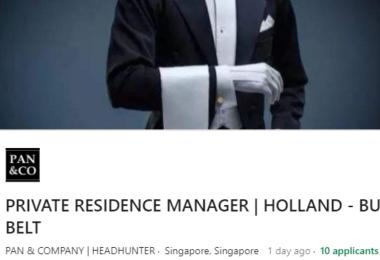 需有15年的服务业或酒店业经验
