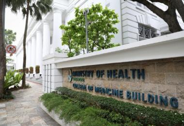 新加坡卫生部