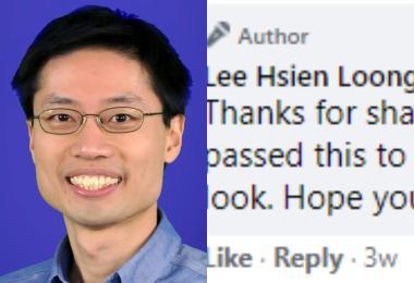教授父母在新加坡长大