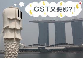 Merlion pondering on GST hike