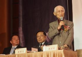 Yu Guang Zhong