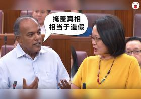 K Shanmugam versus Sylvia Lim