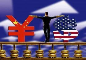 Sino US Trade War