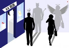 Angel and devil customers
