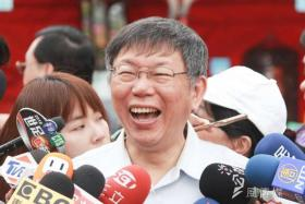 taipei mayor