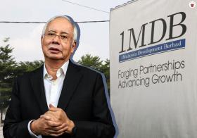 纳吉与一马公司1MDB