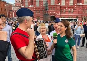 World Cup Moscow