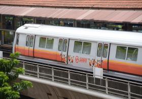 SMRT train