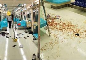 Taipei MRT 20180704