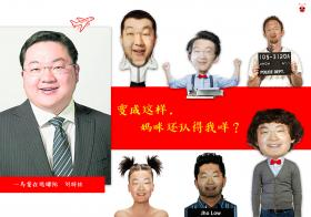 Multi Faces of Jho Low