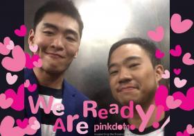 Li Huanwu and boyfriend Heng Yirui