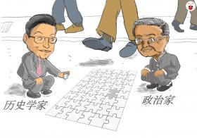 覃炳鑫和马哈迪