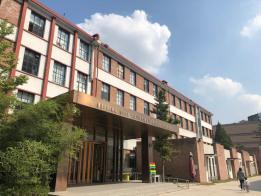 Beijing International School of Singapore