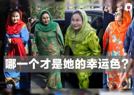 Lucky colours of Rosmah