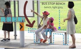陆交局在面簿上解释一张巴士站长凳为何要1500新元,然后还顺道酸了宜家一下。